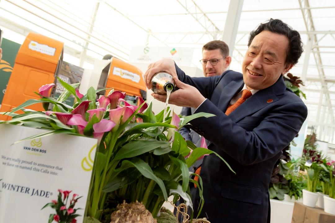 Chinese landbouwminister bezoekt World Horti Center