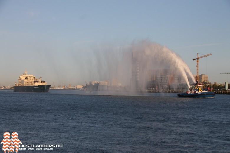 Gas Agility gearriveerd in Rotterdam
