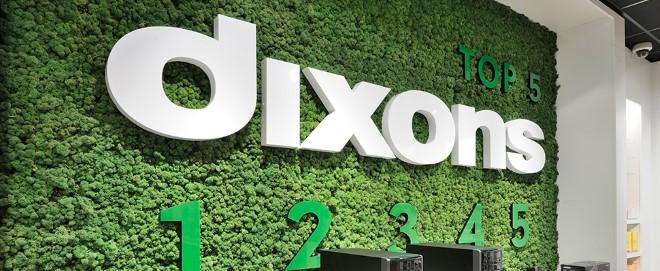 Elektronicaketen Dixons failliet verklaard